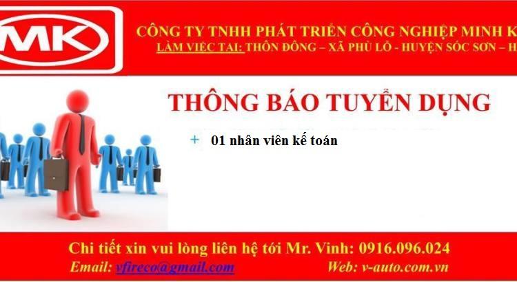 Tuyển dụng 19.12.2019 ~ 30.01.2020 vị trí kế toán làm việc tại Gần chợ Phù Lỗ, Sóc Sơn, Hà Nội