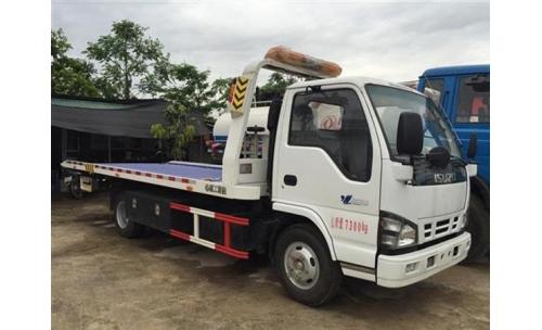 Xe cứu hộ giao thông  Isuzu tải trọng  2.500 kg